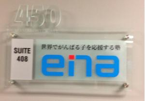 ena450mmr