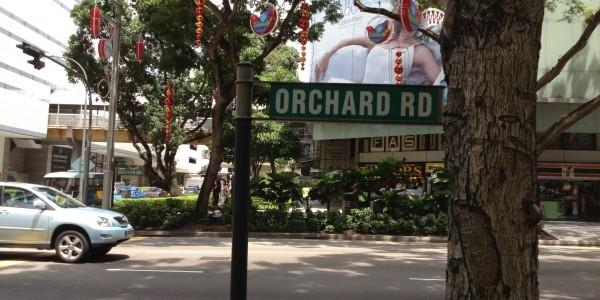 東京なら銀座、Orchard Road