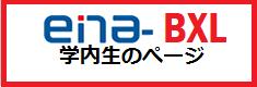 ena-BX