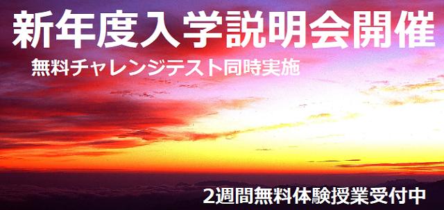 Rising Sun-2018 640