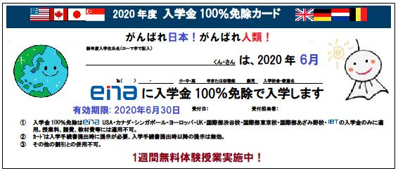 100%menjo202006