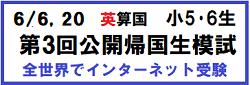 kikokumoshi