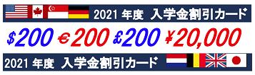 All200-2021